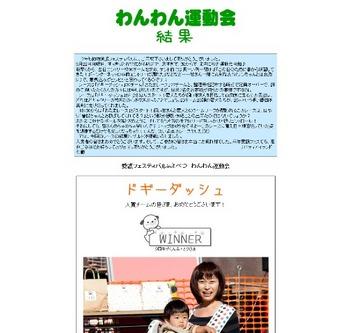 ページの画像2.jpg