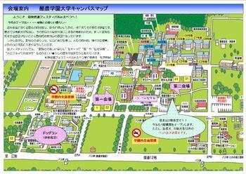 会場図.jpg
