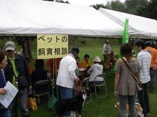 石狩支庁.JPG