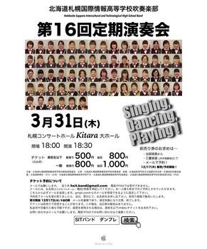 16th_R.C.jpg