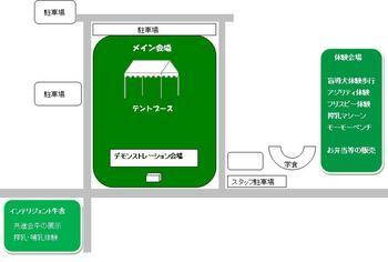 kaizyo.jpg